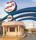 ۹۷ درصد پیشرفت پروژه های استراتژیک فولاد اکسین خوزستان تا آبان ۹۹
