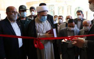 افتتاح ساختمان جدید مرکز وکلا و کارشناسان قوه قضاییه خوزستان
