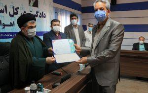 برگزاری مراسم تحلیف کارشناسان رسمی دادگستری خوزستان + عکس