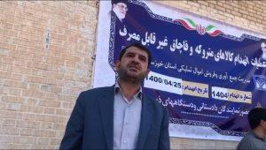 انهدام ۶۰ تن کالای متروکه و قاچاق غیرقابل مصرف / علی اصغر نظام دوست: بدنبال حمایت از کالای تولید داخل و صیانت از سلامت مردم هستیم